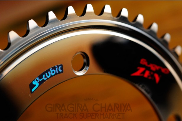 Sugino Super Zen S3 - Track Racing Chainring (S-Cubic)  Silver