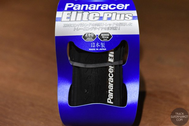 Panaracer Elite Plus - Clincher Tire - Training