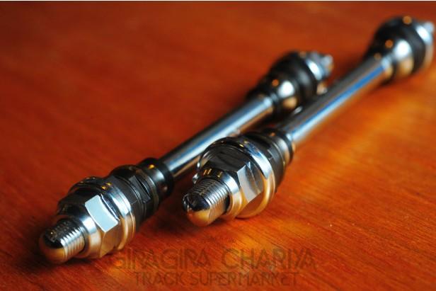 Shimano Dura Ace 110mm/8mm hub shaft/axle conversion kit