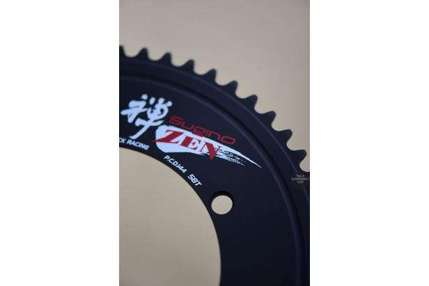 Sugino ZEN Track Racing Chainring Black (56T-66T)