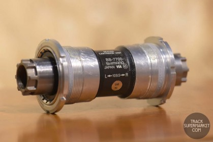 Shimano Dura Ace BB-7700 Track Bottom Bracket (NJS)