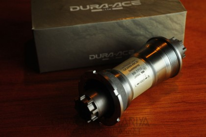Shimano Dura Ace BB-7710 Track Bottom Bracket (NJS)