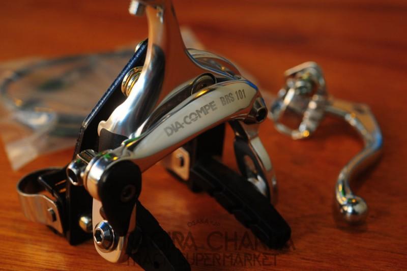 Dia Compe Clamp-on Track Bike Brake Set - Front