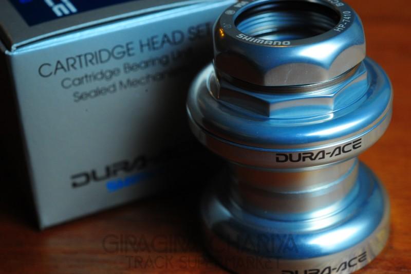 Shimano Dura Ace HP-7410 Sealed Bearing Track Headset (JIS or ITA)