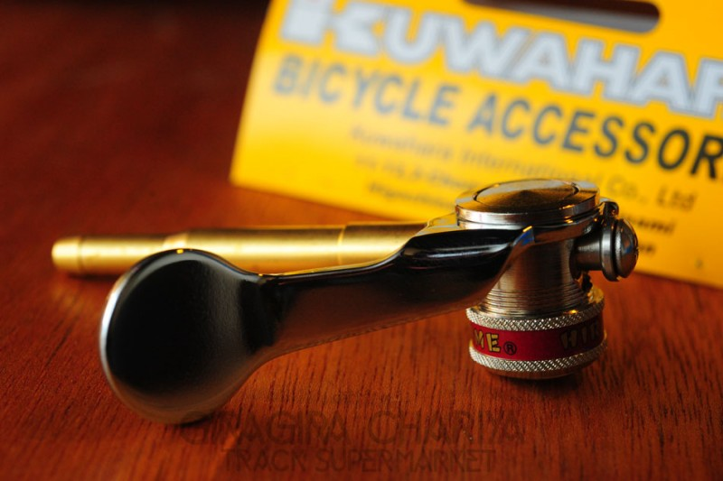 Hirame / Kuwahara pump head / (Presta/French) adapter + 3 pack of seals