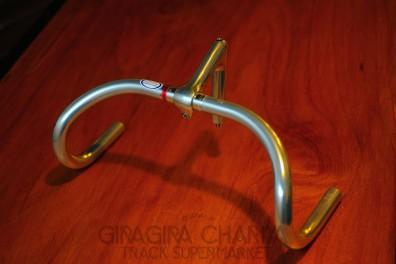 Nitto B125AA Track Drop Handlebar - Aluminum (NJS)